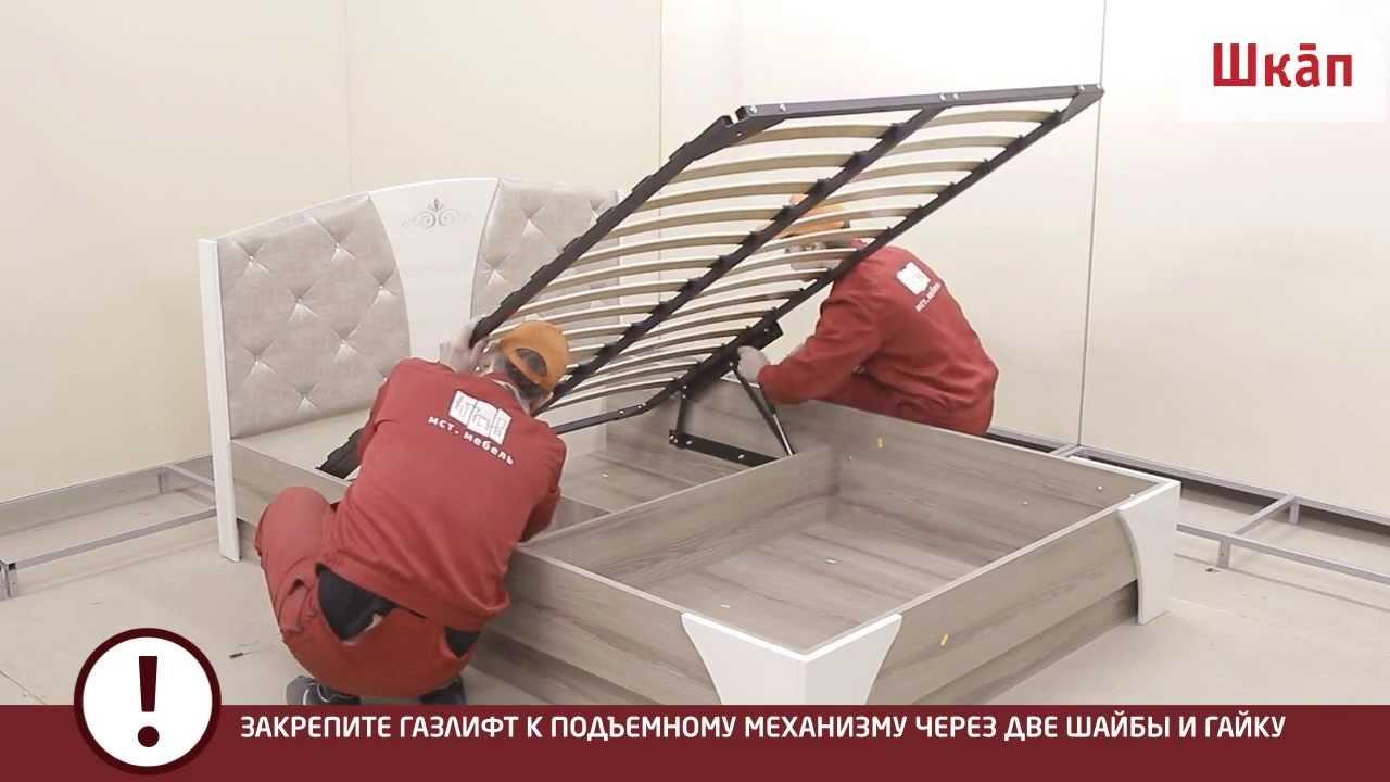 Схема установки подъемного механизма на кровать фото 461
