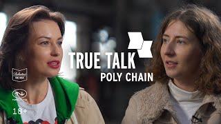 Poly Chain: депортация, Boiler Room, активизм и лайв выступления | True Talk #4 18+