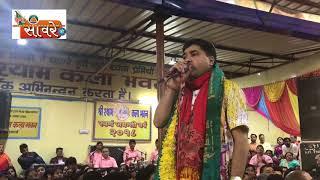 Shree Shyam Singh ji Chouhan Fagun Mela 2018 dt 26.02.18 @ Kala Bhawan Khatu Shyam ji