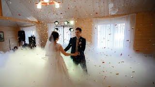 Свадьба Кирилла и Ольги. Тяжёлый дым и конфетти на первом свадебном танце в облаках.