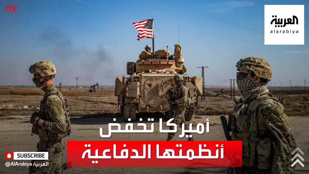 الولايات المتحدة تبدأ تخفيض أنظمتها الدفاعية بالشرق الأوسط لمواجهة الصين وروسيا  - نشر قبل 42 دقيقة