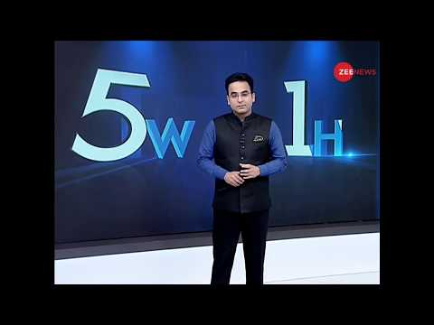 5W1H: Watch top news with research and latest updates, 8th December 2019