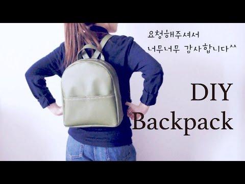 d196ca2fbab3 DIY Backpackㅣmadebyaya - YouTube