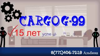 видео Грузоперевозки из Казахстана в Россию