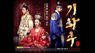 [MP3 DOWNLOAD] XIA 준수 (XIA Junsu) - 사랑합니다 (I Love You) ~Empress Ki OST~