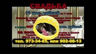 Вячеслав Праздничный. ведущий НА СВАДЬБУ В СПБ. 11 ТЫСЯЧ РУБЛЕЙ! ВСЁ ВКЛЮЧЕНО