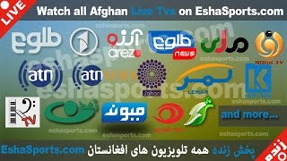 Afghan TV LIVE Online Free - Tolo TV - Lemar - Ariana - ATN NEWS