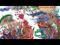 Thumbnail for Kikagaku Moyo - Dripping Sun