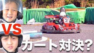 F1リゾート秩父という子供もカートに乗れる施設(埼玉県・秩父ミューズ...