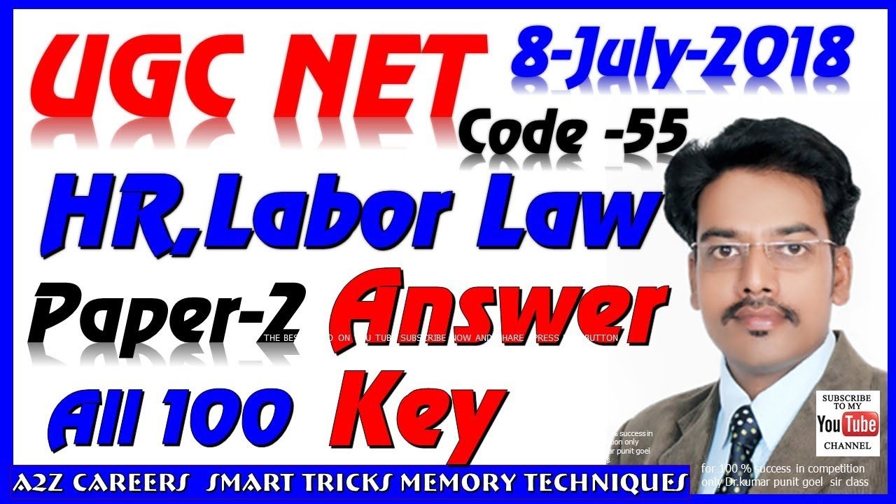 UGC (CBSE) NET HRM & Labour Law Personnel Management Exam Paper 2nd Answer  Key 8 July 2018