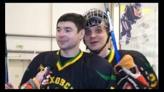 Хоккей. Новости спорта
