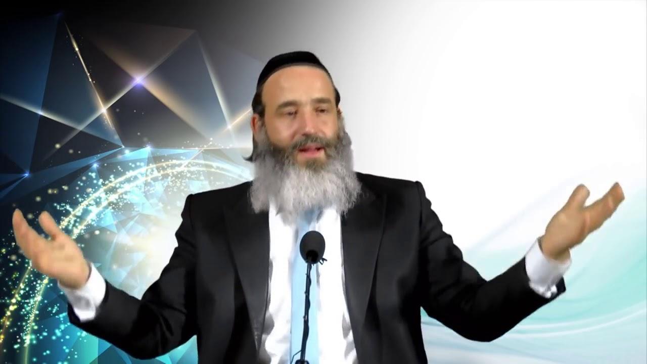 חדש! ניקוי רעלים רוחני HD הרב יצחק פנגר בהרצאה חזקה עם בדיחות קורעות חובה!