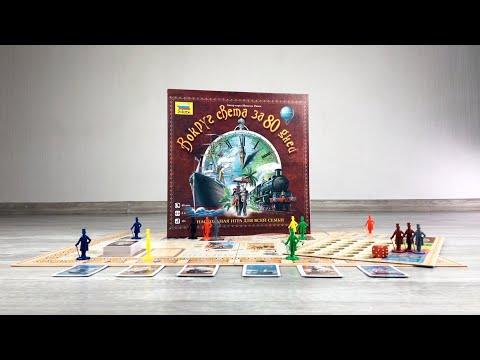 Настольная игра Вокруг света за 80 дней