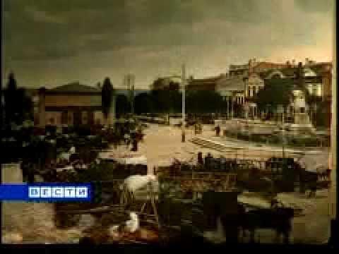 История. Криминальная столицаиз YouTube · Длительность: 3 мин46 с  · Просмотров: 772 · отправлено: 5-3-2012 · кем отправлено: csnrostovregion