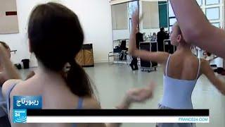مدرسة أوبرا باريس الوطنية - بين الدروس وتمارين الرقص