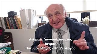 Δρ Ανδρέας Γιαννουλόπουλος συν στον Δημ. Αλέξανδρο Στεφανόπουλο - YouTube