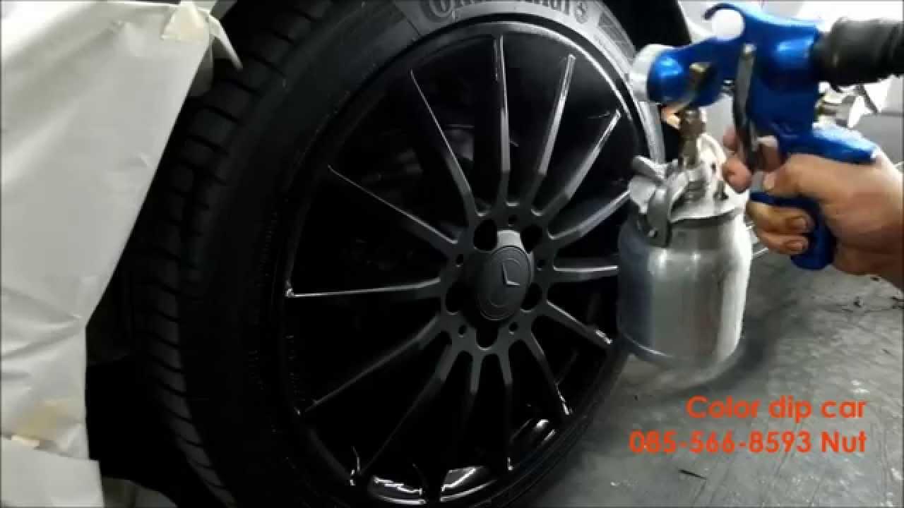 ฺMercedes Benz A108 ล้อดำเงา (Black shadow) by Color dip car