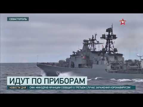 В России отмечают День штурмана Военно Морского Флота