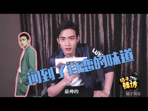 [Eng Sub] Juzi Ent. Interview - Zhang Bin Bin - The King's Woman