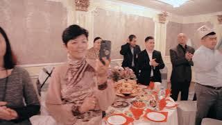 Свадебный вечер Эсенбек Айжамал 17 03 2019 МОСКВА