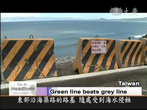 DaAiTV_DaAiHeadlines_20110608_Folly of sea defenses.wmv