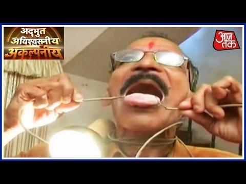 Adbhut Akalpaniye Avishwasaniye   August 20th, 2016