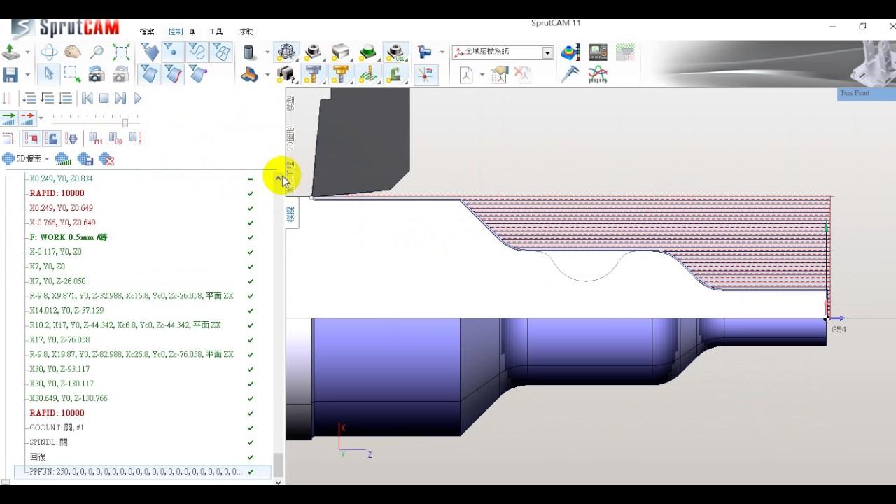 CNC車床加工軟體/CNC車床/CADCAM車床/晉睿科技(04)2260-0001-神奇車床軟體 - YouTube