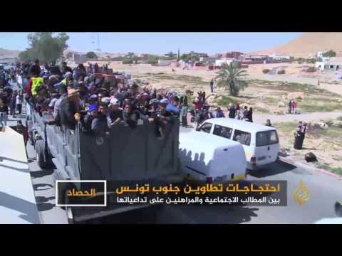 السلطات التونسية أمام اختبار التعامل مع الاحتجاجات