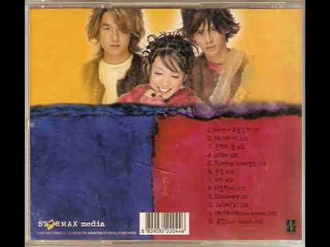 Download 스쿨 (SKOOL)- hahaha (2001)
