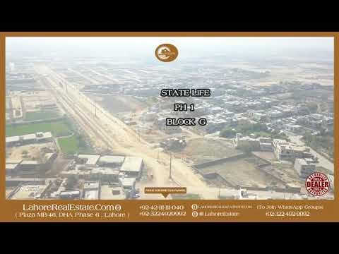 State Life Housing Society Phase 1 Latest Short Update For Cell Mar 2018 By Lahore Real Estate Drone