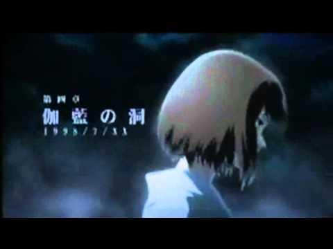 trailer Kara no Kyoukai