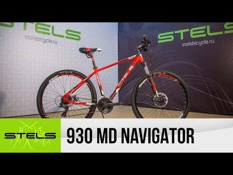 Обзор горного велосипеда STELS Navigator 930 MD