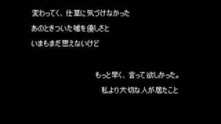 福岡出身のスリーピースバンド。『愛』をテーマに唄い続け、2007年10月...