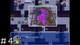 非常に斬新な推理ゲーム『ヘビの命』#4