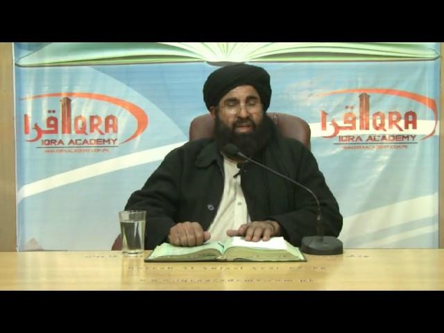 Jang Me Maadi Quwat ke Sath Sath Maanawi Quwat ka Bayan  Surrah Al Anfaal Ayat 65, 66