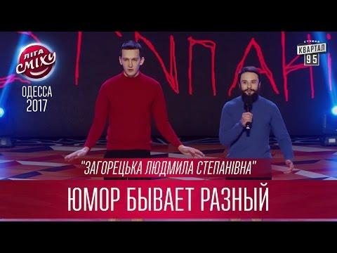 Проститутки Львова - Индивидуалки.