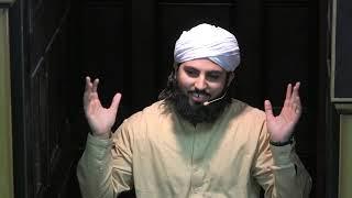 Khutba Mufti Mahad 01122018