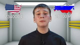 блогер Рома Романчук - уровень жизни в России и США(, 2017-01-18T15:37:22.000Z)