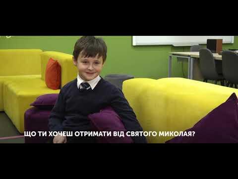 Телеканал UA: Житомир: Маленькі експерти: подарунок на Святого Миколая_Ранок на каналі UA: Житомир 18.12.18