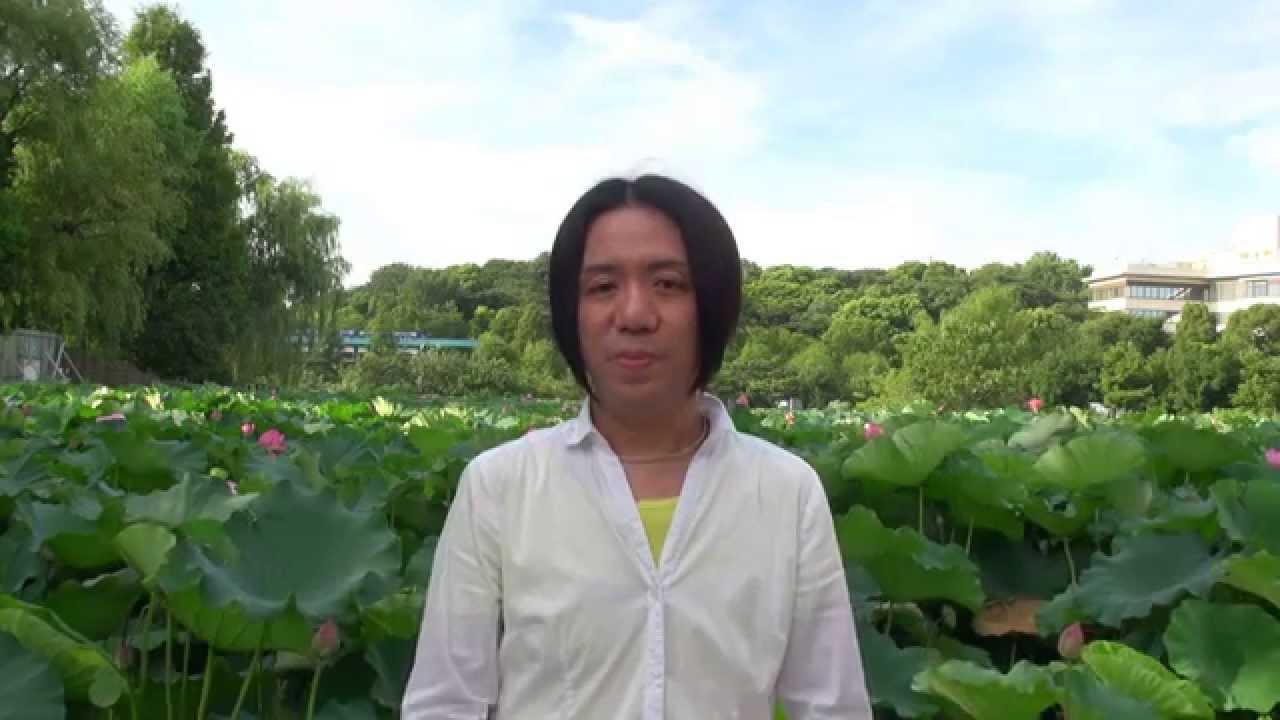 金大偉 8/18インタビュー2 冨士...
