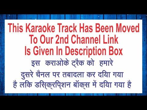 So Gaya Yeh Jahan So Gaya Aasman Karaoke With Female Voice Free - With Scrolling Lyrics - Tezaab