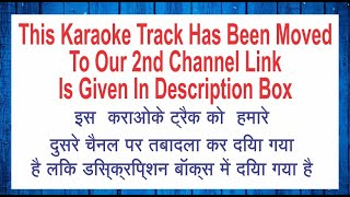 So Gaya Yeh Jahan So Gaya Aasman Karaoke With Female Voice Free - With Scrolling Lyrics - Tezaab