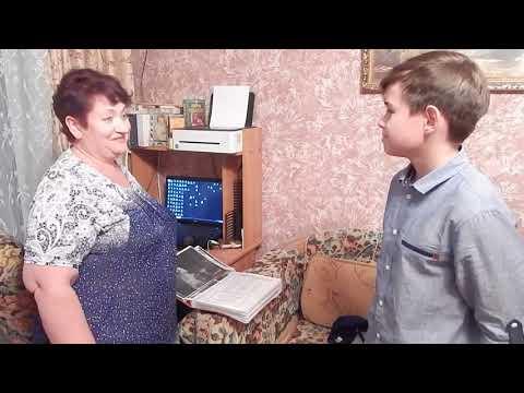 Автор Бобров Егор Герой Фомина Тамара Викторовна