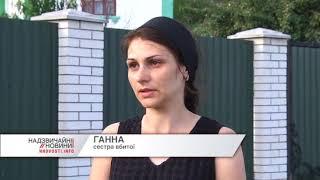 На Черкащині невідомі зґвалтували та вбили жінку