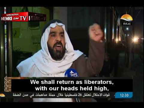 Gaza Tribal Dignitary on Hamas TV: We Shall Liberate Our Land with Martyrs, Women and Children