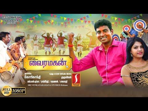 Vairamahan Tamil Latest Movie 2018   tamil full movie 2018 new release   gold star GOPI GANDHI movie