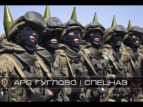 """APG """"Гуглово"""" / Спецназ / 01.04.17 / Arma Project Games"""