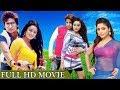 """Rakesh Mishra, Tanushree, Full Romantic Bhojpuri Movie 2018 """"Madhubala"""""""