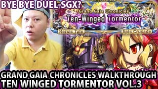 Brave Frontier Global Grand Gaia Chronicles Ten Winged Tormentor Vol.3 Walkthrough