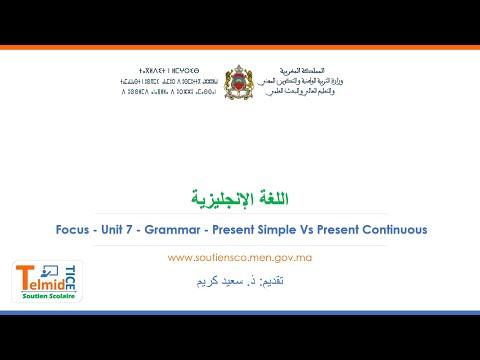 Focus   Unit 7   Grammar   Present Simple Vs Present Continuous